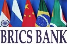 Rozvojová banka BRICS