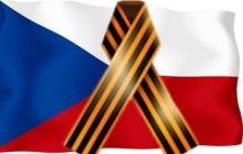 Čeští dobrovolníci bojující na východě Ukrajiny