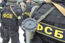 FSB Rusko, federální bezpečnostní služba