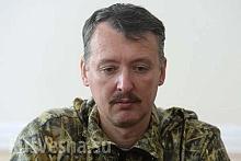 Igor Strelkov o Ukrajinském konfliktu