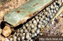 Kazetová bomba, cluster bombs