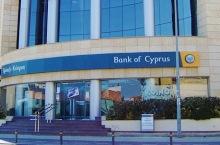 Bankrot Bank of Cyprus, finanční krize