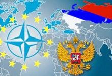 NATO a EU se přibližují k Ruským hranicím