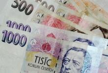 Důchodová reforma, druhý pilíř