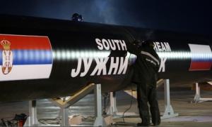 Ruský plynovod Jižní proud, spolupráce Ruska a Srbska