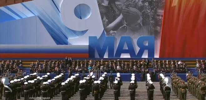 Rusko oslavilo den Vítězství nad fašismem 9.5.1945
