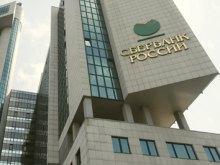 Největší ruská banka Sberbank