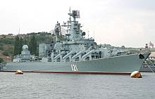 Ruská válečná lod' Moskva u Syrských břehů