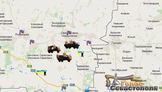 Bitva u Sverdlovska na Ukrajině