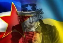 Jugoslávie, Ukrajina, Rusko, USA a studená válka