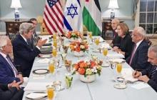 Mírová jednání mezi USA, Izraelem a Palestinou