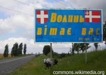 Volynští češi na Ukrajině žádají pomoc od České republiky